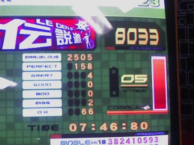 http://aaronin.jp/onis/lol8033.jpg