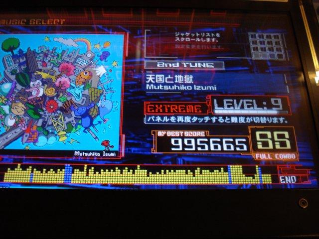 http://aaronin.jp/shashin/jubeathh.jpg