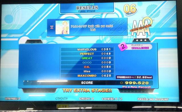 http://aaronin.jp/snaaa/aaronaaaalstroos.jpg