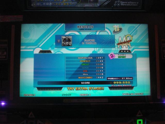 http://aaronin.jp/snaaa/aaronaaaflowerhs.jpg