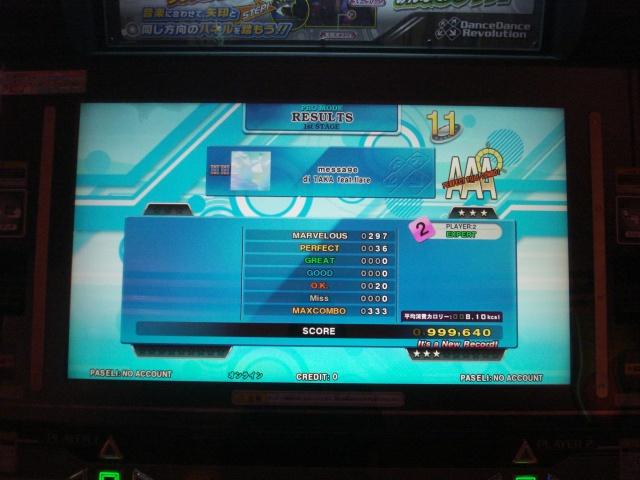 http://aaronin.jp/snaaa/aaronaaamessagehd.jpg