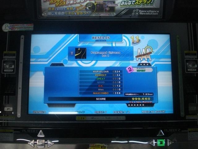 http://aaronin.jp/snaaa/aaronaaapuniversehs.jpg