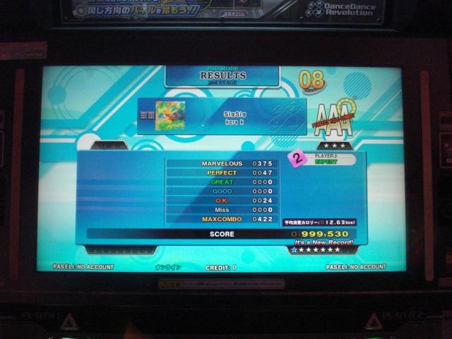 http://aaronin.jp/snaaa/aaronaaasigsighd.jpg