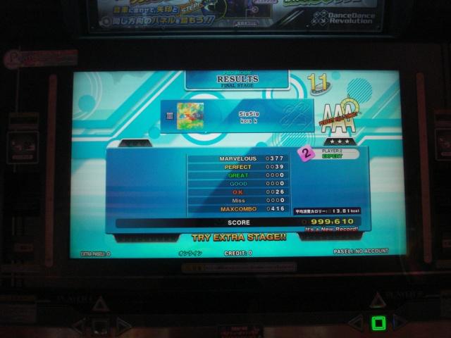 http://aaronin.jp/snaaa/aaronaaasigsighs.jpg
