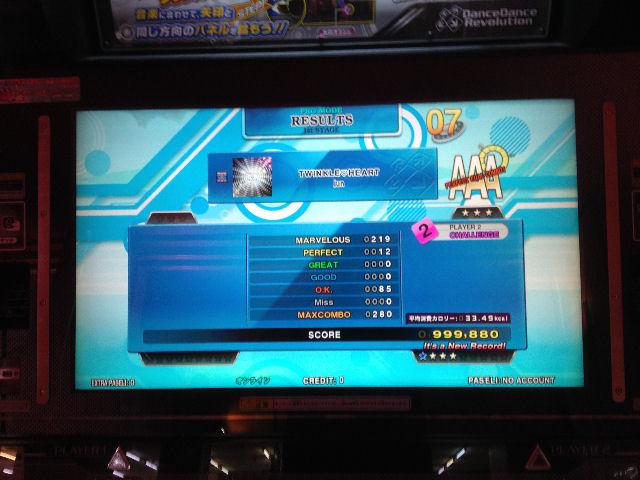 http://aaronin.jp/snaaa/aaronaaatheartos.jpg
