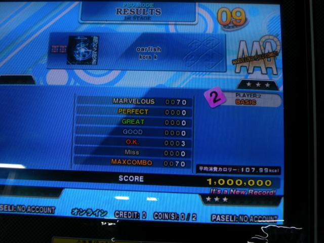 http://aaronin.jp/snaaa/akumfcoarfishls.jpg